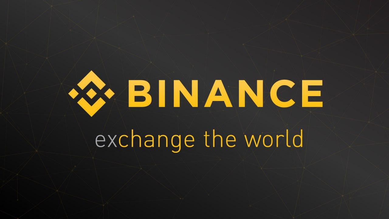Binance Opinioni e Recensione: Come Funziona l'Exchange?